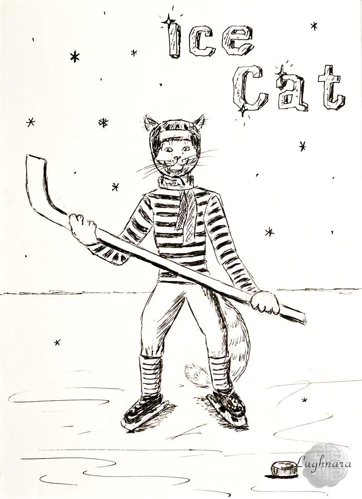 Ледяной кот_4.jpg