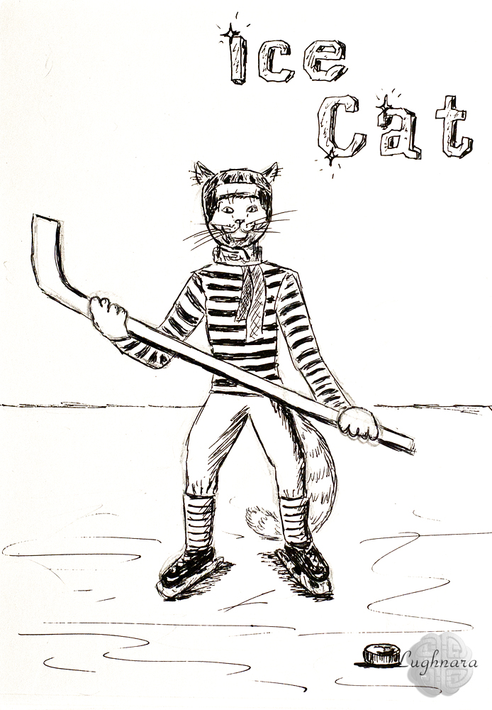 Ледяной кот_3.jpg
